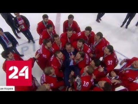 Российские победы: 2 золотых медали, 6 серебряных и 9 бронзовых - Россия 24