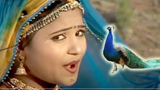 Download lagu #Rani - का न्यू राजस्थानी हिट #2020_VIDEO_SONG || तेजाजी री लावणी - रानी रंगीली - Rani Rangili