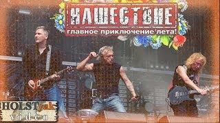 АлисА - Нашествие 2012 (Большое Завидово, 07.07.2012) Full show!