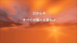 賛美の小部屋 Hope Rainbow http://blogs.yahoo.co.jp/holy_cecilia/122...