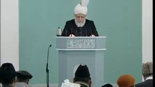 (Bengali) Friday Sermon 13th Januray 2012 Seek Allah's forgiveness, Repent and Seek His protection
