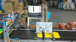 pest control  mose trap  rat  glue board folder six side machine