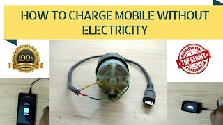 How to charge phone without charger||mobile charger without electricity||portable phone charger