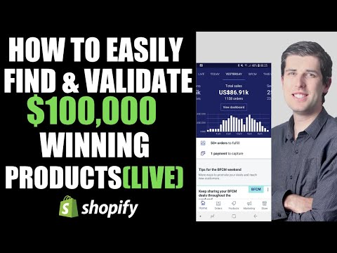 [LIVE] FREE Way To Find And QUALIFY $100,000 UNSATURATED PRODUCTS In Any Niche 2019 thumbnail