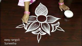 Simple rangoli designs || Latest kolam muggulu || easy designs for beginners