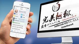 Jailbreak iOS 7.1 - 7.1.1 Untethered - Pangu Jailbreak