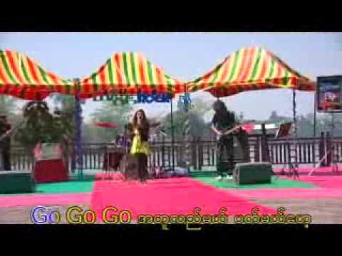 07 Tanguu Rock - Myanmar Thingyan Songs