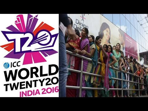 ICC World Cup T20: Know prices and how to book tickets