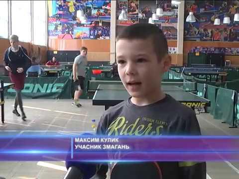 Чемпіонат міста з настільного тенісу серед юних спортсменів