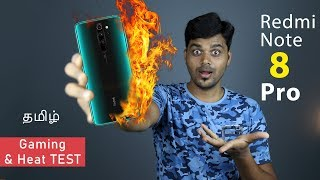 Redmi Note 8 Pro PubG , Call Of duty | Gaming & Heat Test | தெறி