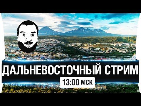 СберБанк России Приморское отделение №8635 :