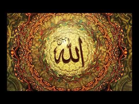 77x Tekrar Nasr Suresi -  Kabe İmamı Mahir Al Mueaqly [القرآن الكريم]