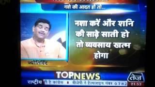 Pawan Sinha Live -Lucky Banane Ka Mantra Jan 2014