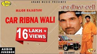 Major Rajasthani | Car Ribanan Wali | Full Album | Anand Music | Latest Punjabi Songs 2018