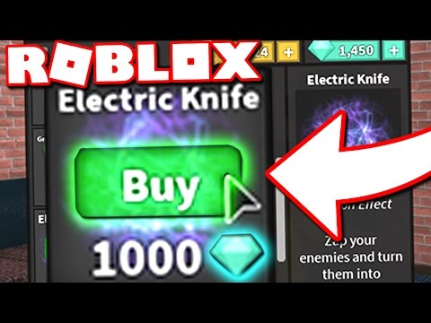 BUYING ELECTRIC KNIFE (Roblox Murder Mystery 2)