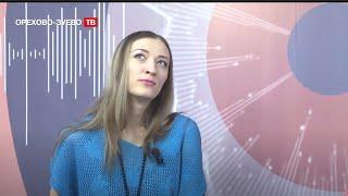 """Яна Лысенко в программе """"На своей волне"""""""