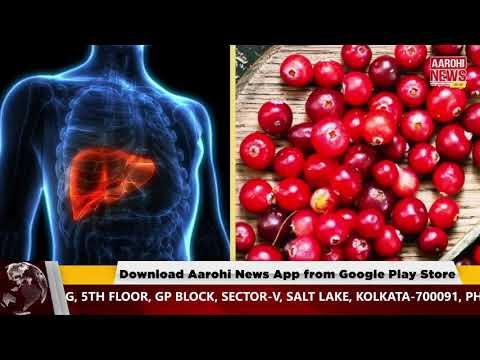 How to Keep Your Liver Healthy | যত্নে থাক লিভার, ভালো থাকুন আপনি |