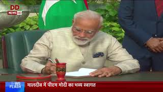 PM Modi signs the visitors book in Male