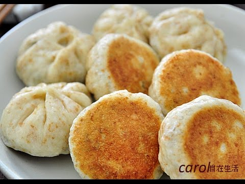 韭菜水煎包。pan fried chinese chive buns