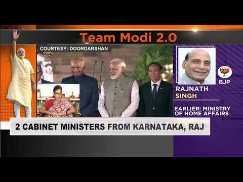 Modi Cabinet 2.0: 24 Cabinet Ministers, 9 MoS (Independent) And 24 Ministers Of State Take Oath