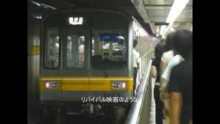 駅のホームに立つと、この曲の風景がリバイバル映画のように目に浮かび...