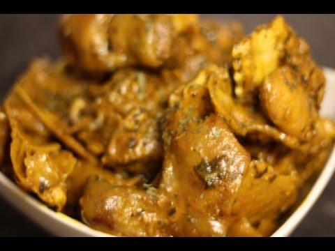 Isi Ewu (Goat head)  Nigerian Food   Nigeria Cuisine