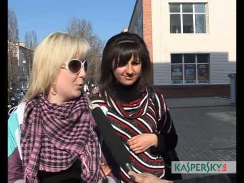 знакомства в г. урюпинск для секса