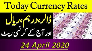 Today Open Market Currency Rates in pakistan /PKR Exchange Rates/ 24 april 2020