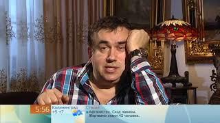 """Стас Садальский-Программа """"Доброе утро"""""""