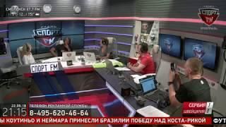 «Вождь» Дидье Дрогба в гостях у Спорт ФМ. 22.06.2018