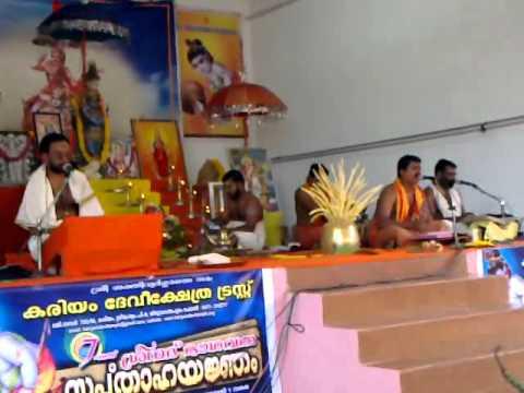 Bhagavatha Sapthaham 2011 - 1st Day : 26-11-11