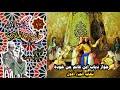 الشاعر جابر ابو حسين الجزء الاول الحلقة 48 من السيرة الهلالية