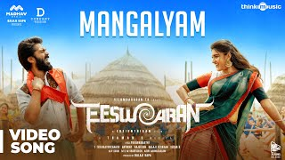 Eeswaran | Mangalyam Video Song | Silambarasan TR | Susienthiran | Thaman S | #Eeswaran