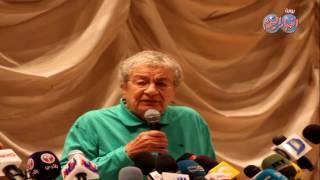 أخبار اليوم | أمينة شفيق : النقابة هي جزء من مؤسسات الدولة