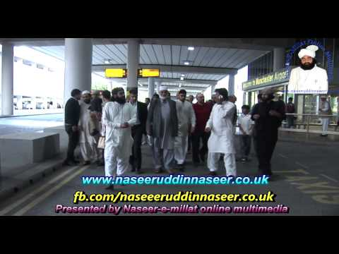 Arrival of Pir Syed Ghulam Nizaamuddin Jami Gilani Qadri Shah Sahib - Manchester Airport