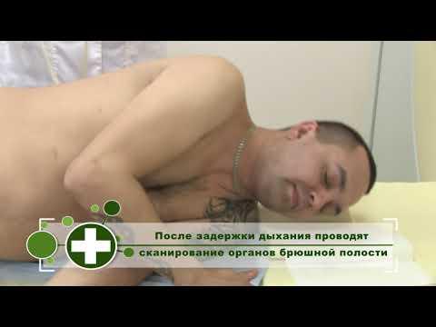 Cправочник здоровья - Виртуальная колоноскопия