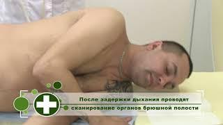 видео Виртуальная колоноскопия