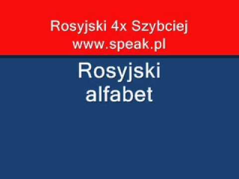 Russian Alfabet Direct Method Speakpl