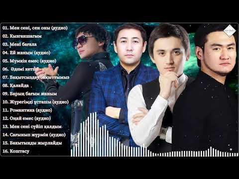 💛 КАЗАХСКАЯ МУЗЫКА 2021 🌟 скачать музыку казакша бесплатно 2021 🌞 Казахские Песни Казакские 2021 💛