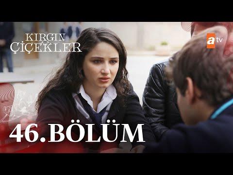 Обиженные цветы турецкий сериал на русском языке 45 серия