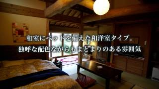 ロビーには大きな暖炉、各客室には西洋アンティークの家具。 レトロモダ...