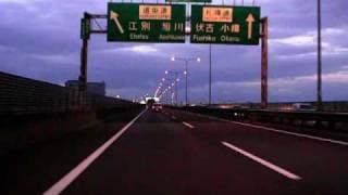道央自動車道(n23)北郷IC~札幌JCT.-札幌IC[札幌市]