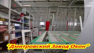 видео окна дмитров