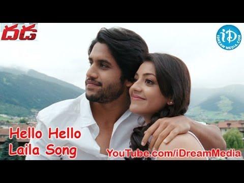 Hello Hello Laila Song - Dhada Movie Full Songs - Naga Chaitanya - Kajal Aggarwal- Devi Sri Prasad