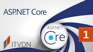ASP.NET Core Essential. Урок 1. Вступление. Установка. Ознакомление