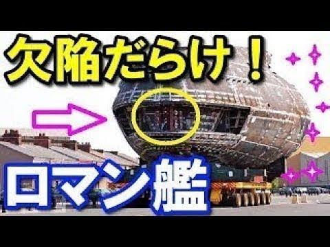 【衝撃】日本が韓国の原子力潜水艦建造に呆れてるwww 3000t級の性能は欠陥だらけのロマン艦だった! 驚愕の真相!『海外の反応』!