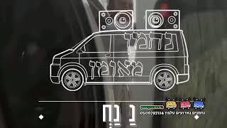 סט טראנס Ronmix 008
