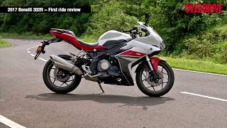 2017 Benelli 302R - First ride review