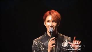 2019.12.31-2020.1.1 Good bye 2019! Hello! 2020 Countdown with Jungmin.