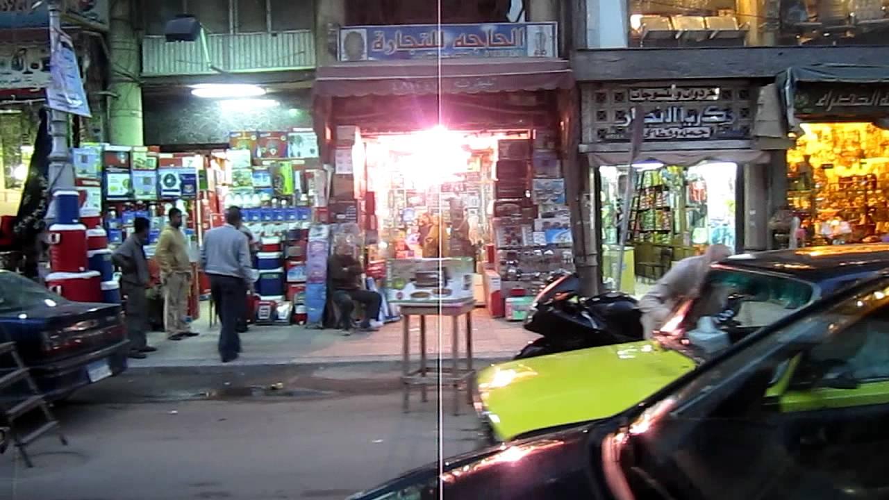 Gratis datingside i Alexandria Egypt
